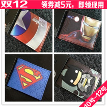Man Wei trend personality creative students graffiti wallet male painted Korean cartoon teens short wallet