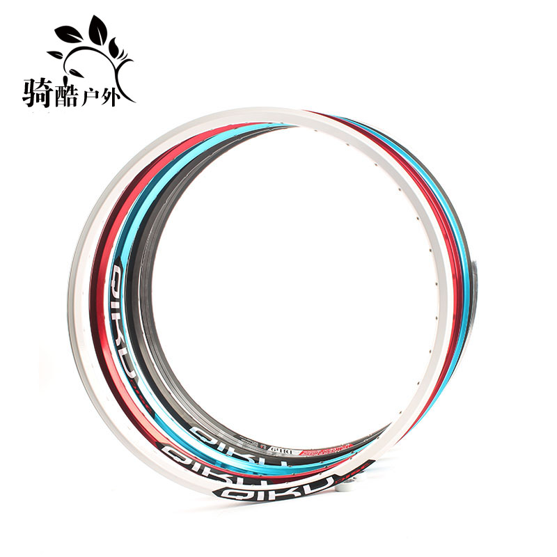Bicycle wheel ring double-deck 26-inch mountain bicycle ring 24 holes 28 holes 32 holes 36 holes ring disc brake V brake ring
