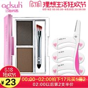 Qdsuh eyebrow genuine waterproof anti sweat decolorization Mascara synophrys Mascara not dizzydo not for beginners
