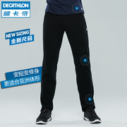 Decathlon sport trousers men's casual summer relaxed fashion thin slim running straight tube DOMYOS-GM