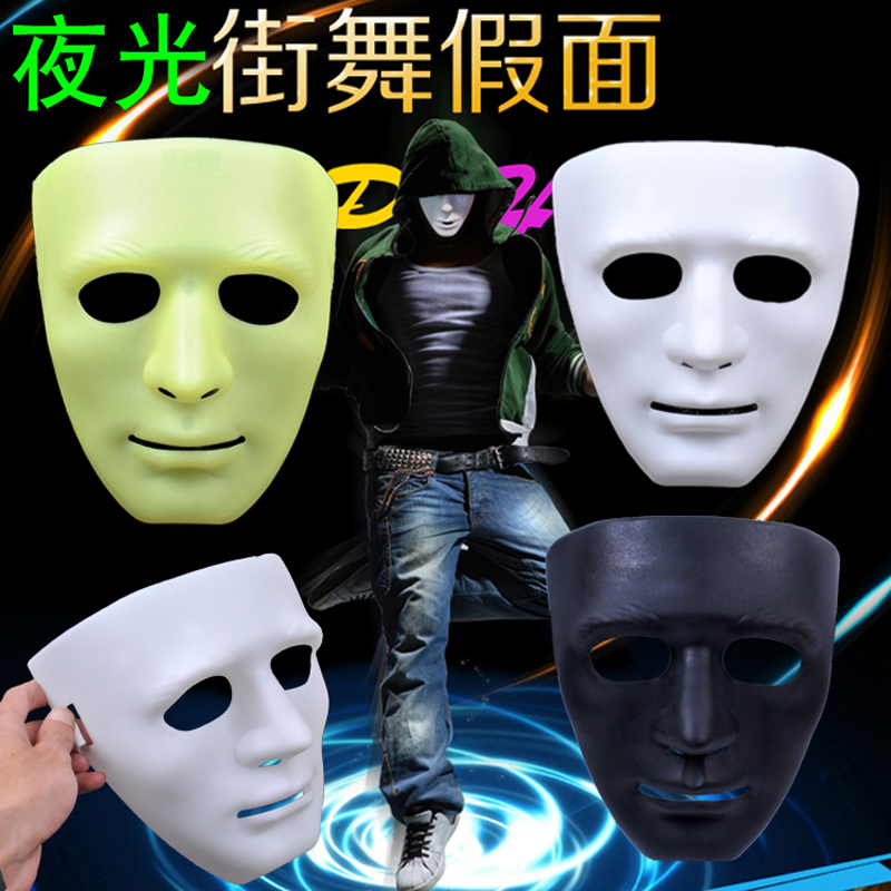 Cosplay,Halloween Mask for girl,Halloween JabbaWockeeZ Kamen Dancer Dance Performance Modern Prom White Street Dance Mask