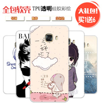 Samsung C5000 phone case C5 protector 2016 C5 SM-C5000 shatter-resistant silicone transparent soft shell women