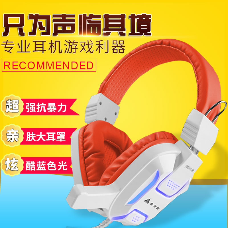 GoldenField 619 retractable earmuff computer headset InternetAnti-violence cool blue high-quality headset