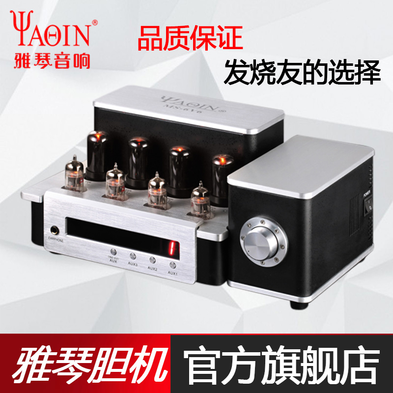 Yaqin MS-6V6 amplifier 6P6P tube HiFi fever amplifier amplifier