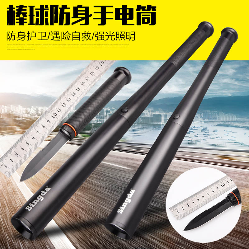 Strong light flashlight 26650 T6 wolf teeth baseball bat strong illumination long-range outdoor military household defense explosion-proof Wolf