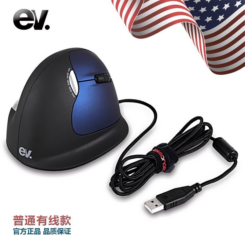 Counter ev vertical vertical wired mouse ergonomic office desktop design mechanical games