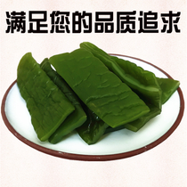 Power of Dalian wakame 500 grams of sea cabbage stems non-dry goods kelp vinegar kelp raw non-instant seaweed