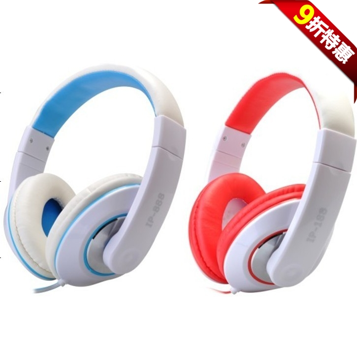 Sikai music IP-888 headset genuine new special promotions