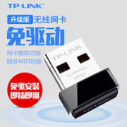 TP-LINK TL-WN725N 150MUSB wireless network card desktop laptop WiFi receiver transmitter