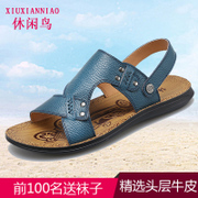 The new summer cool slippers slip genuine leather breathable leather casual shoes beach shoes young men's sandals