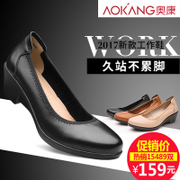 AOKANG working shoes, black and white shoes, women's shoes, leather shoes