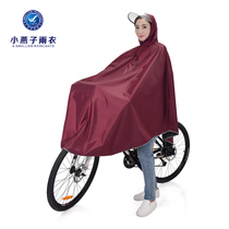 Small swallow single bicycle electric car poncho men and women to increase thick riding outdoor super heavy rain clothing bicycle