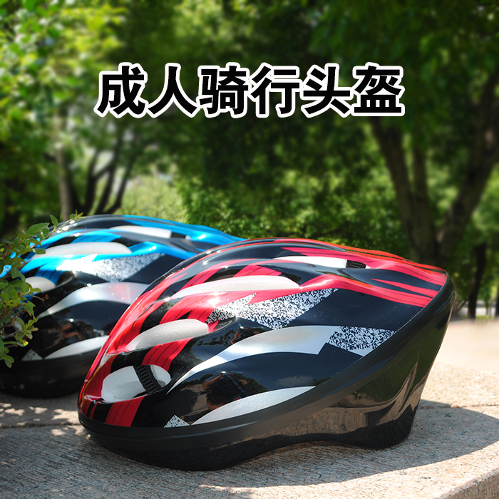 Adult helmet protective gear for men and women skating suit mountain bike roller skating roller skates knee pads