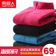 Nanjiren outdoor fleece fleece and the spring and autumn breathable windproof cardigan coat jacket liner