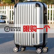 European luxury luggage trolley wheels male 20 female Korean students travel bags 24 28 inch suitcase password box