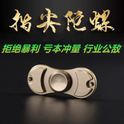 DLS finger gyro finger tip EDC hand to turn the top of the finger spiral high speed American adult gyro toy