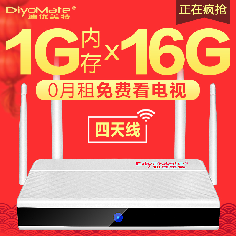 [The goods stop production and no stock]DiyoMate/Di Beautiful K6 Network STB HD Player Network TV Top Box wifi