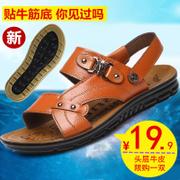 2017 new summer genuine leather first layer of leather sandals Dichotomanthes men leather sandals slippers male leisure tide