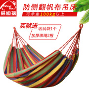 We & outdoor single double swing hammock indoor thickening canvas adult children student dormitory dormitory