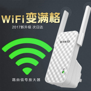 Tengda A9 wireless network, WiFi signal receiving, amplifying, strengthening, enhancing, extending through wall, expanding routing repeater