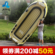Inflatable boat inflatable boat fishing boat assault boat double kayak fishing boat 2/3/4 single hovercraft