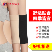 Male female basketball fitness sports elbow thin wrist arm elbow brace armguards badminton support warm summer