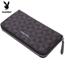 Genuine new Playboy wallet men 's long paragraph zipper handbags business casual fashion men' s clutch