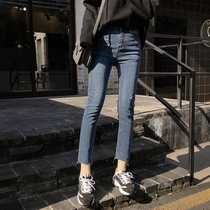 High waist chic eight straight jeans 2019 New hole ins Super fire first love students nine pants women