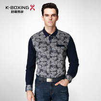 Fall of BA Jin long sleeve shirt new leisure shirt printed cotton stitching mens authentic FCBY3309