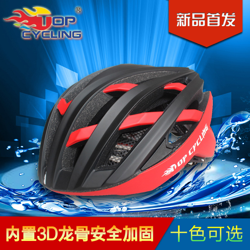 TOPCYCLING Topic Riding Helmet Mountainous Highway Bicycle Equipment Built-in keel helmet