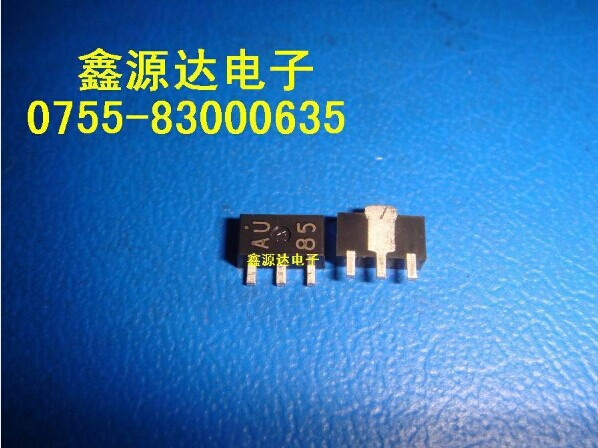 [binful] brand new 2SB804 2SB804-T1 chip hit AU