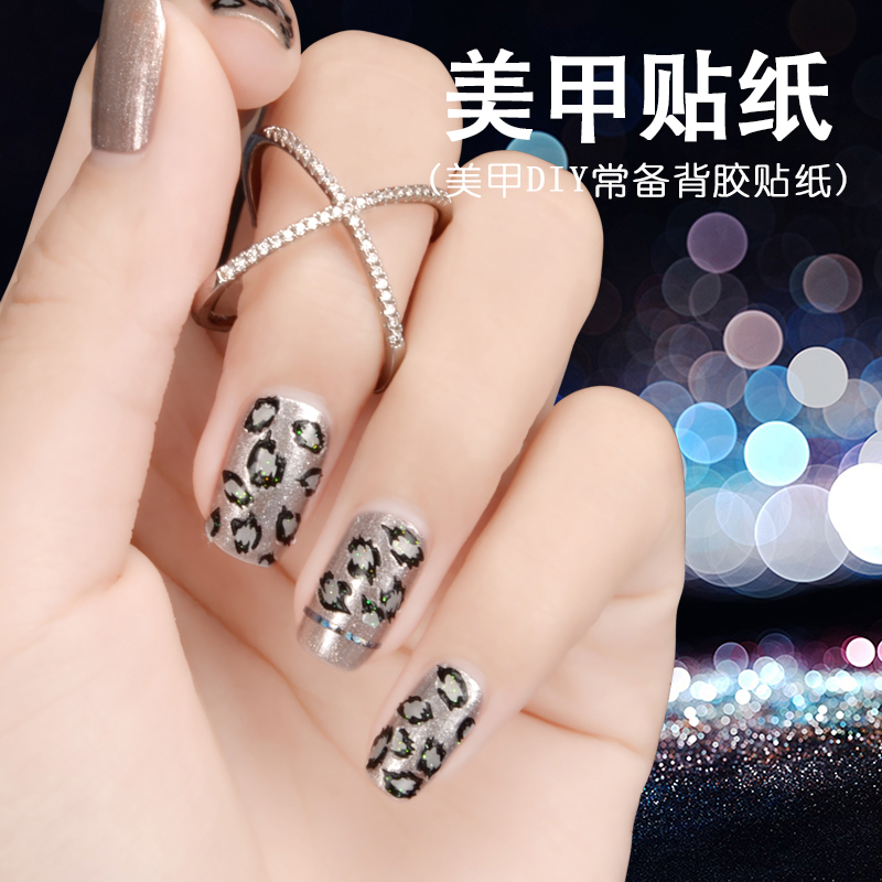 Nail Sticker, Nail Sticker, 3-D Sticker, Fashion Panther-print Butterfly Animal Back Sticker 19