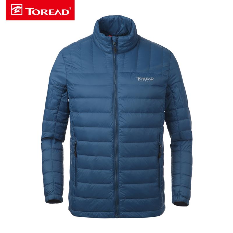 Pathfinder autumn and winter outdoor men's and women's windproof warm super light down jacket light and thin charge suit inner tank tade 91926
