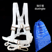 The lone passenger aerial safety belt outdoor climbing rope anti falling safety belt five European electrician belt