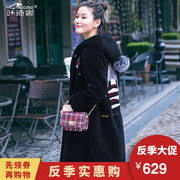 2017 new spring and autumn cashmere wool fur fur coat in the long section of Haining female Lamb Fur Hoodie
