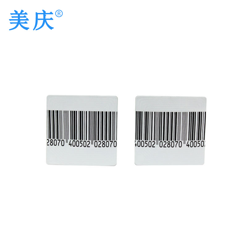 Meiqing supermarket anti-theft soft label magnetic RF stickers department store anti-theft bar code magnetic stickers