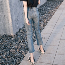 High waist beggar Hole Straight Jeans female summer ins with Hong Kong taste pants wide leg micro speaker nine pants
