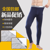every day special men's cotton Qiuku single thin section of the warm pants Slim Leggings cotton pants underwear pants line pants