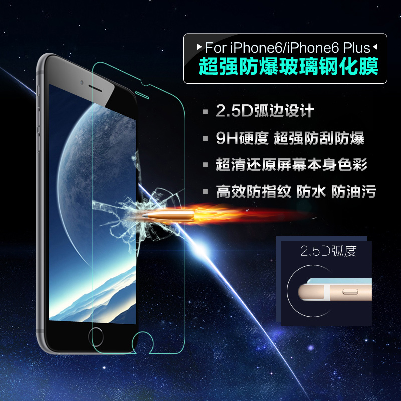 Glass Film Phone X/XsMax Mobile Phone Film 6S plus Tempered High Definition Fingerprint 7plus Explosion-proof 8Xr