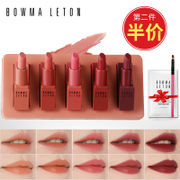 Paula Maleidun lipstick suit kit *5 vitamin bottle is not easy bleaching Mini sample aunt red bean paste