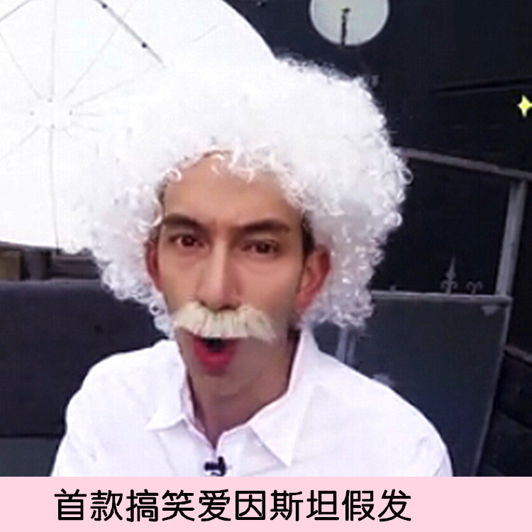 Mike Sui makes a fool of playing Einstein's beard headdress cos fan exploding head and beard grandpa wig