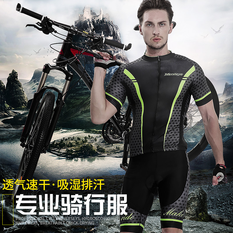 Mersteyo cycling suit summer short-sleeved suit male mountain bike equipment bicycle breathable jacket shorts female
