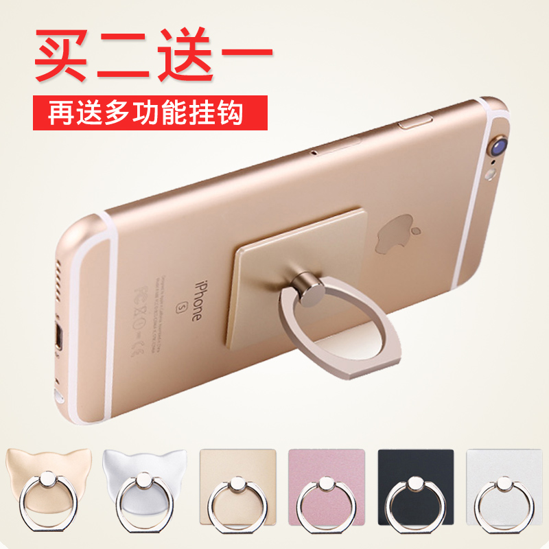 Mina Portable Ring Stand Universal Flat Phone Stand buckle Attached Metal Ring Rotating Custom