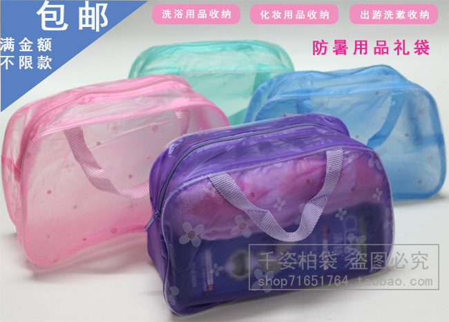 Packaging Travel PVC Frosted Transparent Waterproof Zipper Bag Towel Travel Swimming Portable Receive Washing Bag Bath