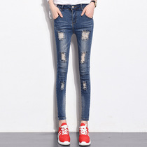 Guangdong boom spring 2016 new brand womens jeans womens slim hip feet pencil pants