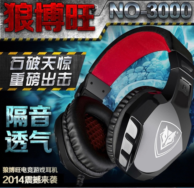 New Baggage Special Wolf Bowang N0-3000 Headphones for Heavy Bass Competition Earphones, Earphones and Game Earphones