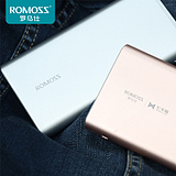 ROMOSS / romance 10000 mAh ultra-thin metal mobile power phone flat panel universal charge Po
