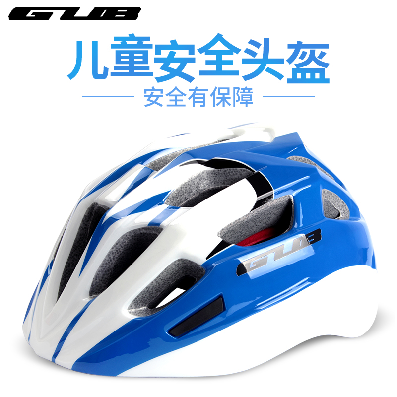 [The goods stop production and no stock][The goods stop production and no stock]GUB mountain bike children's skating protective gear integrated riding helmet safety hat bicycle equipment