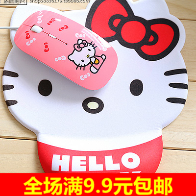 Hello Kitty Creative Cartoon KT Cat Mouse Pad with Cute Silica Mouse Pad Wrist Pack