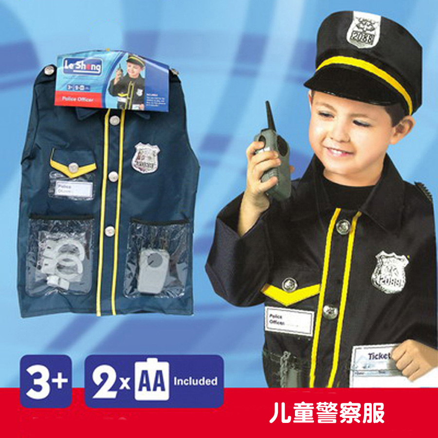 Children's Day Cosplay children's role playing costume, police, doctors, nurses, firefighting clothes